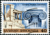 GREECE - CIRCA 1987: Postage stamps printed in Greece, shows Ionic capital and the Erechteum, circa 1987 — Stock Photo