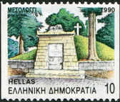 GREECE - CIRCA 1990: Postage stamps printed in Greece, shows Mesolongion, Central Monument of Fallen Heroes in the Exodus, circa 1990 — Stock Photo