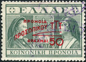 GREECE - CIRCA 1939: Postage stamps printed in Greece, shows Queen Olga and Queen consort of the Hellenes (overprint Social Care, 1946), circa 1939 — Stock Photo