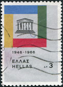 GREECE - CIRCA 1966: Postage stamps printed in Greece, dedicated to the 20th anniversary of UNESCO, shows emblem of UNESCO, circa 1966 — Stock Photo