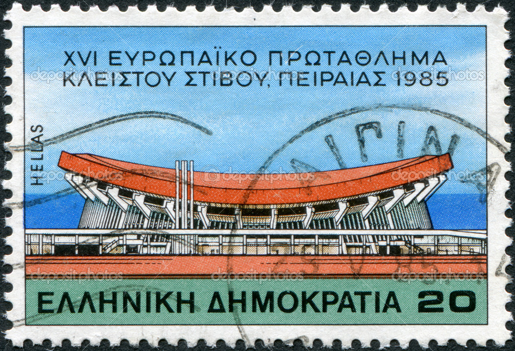 GREECE - CIRCA 1985: A stamp printed in Greece, dedicated to the European Indoor Athletics Championships, shows the Palais des Sports, New Phaleron, Athens, circa 1985 — Stock Photo #11975063