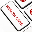 Stock Photo: Health care button on keyboard