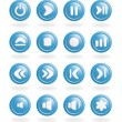 Audio-video control buttons. Vector-Illustration — Stock Vector