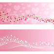The Valentine's banner. Vector-Illustration — Stock Vector