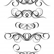 5 versions of abstract ornament in vintage style, symmetric inwa — Stock Vector