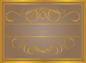 Vintage frame in gold. Symmetric inward. Vector Illustration — Stock Vector