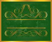 Marco vintage en oro. ilustración vectorial — Vector de stock
