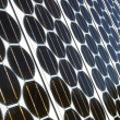 Stock Photo: Photovoltaic Arrays