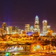 Royalty-Free Stock Photo: Charlotte the queen city