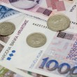 Kuna - Croatian currency — Stock Photo