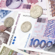 Kuna - Croatian currency — Stock Photo #11956365