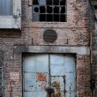 Old industrial building. — Stock Photo