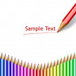 Color pencil — Stock Photo #11982949