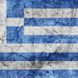 Flag of Greece (Grunge) — Stock Photo