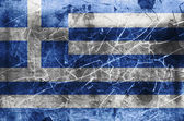 Damaged Flag of Greece — Stock Photo