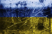 Damaged Flag of Ukraine — Stock Photo