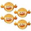 Vector 100% satisfaction guaranteed labels - Stock Vector