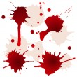 Splattered blood stains — Stock Vector #11948625