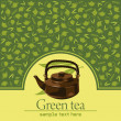 Green tea — Stock Vector