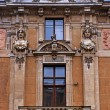 Stock Photo: Ornate facade in baroque style