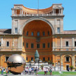 Vatican museums — Photo