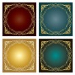 Royalty-Free Stock Vector Image: Set of Vintage radial ornaments
