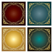 Set of Vintage radial ornaments — Stock Vector