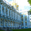 Royalty-Free Stock Photo: Catherine Palace
