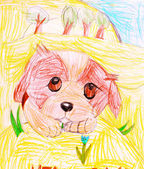 Dog. child's drawing. — Photo