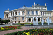 Opera house in Odessa — Stock Photo