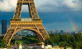 şanslı kulesi — Stok fotoğraf