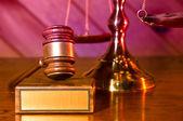 Lei e ordem — Foto Stock