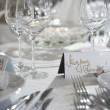Fancy table set for wedding party event dinnerand card on ta — Stock Photo #12169707