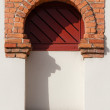 Royalty-Free Stock Photo: Arched window