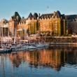Victoria, British Columbia, Canada - Stock Photo