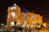 Odessa Opera and Ballet Theater — Stock Photo