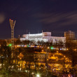 View of Dynamo stadium and Government House — Stock Photo #12083302