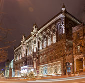 National Bank of Ukraine at night — Stock Photo