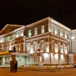 Stock Photo: Ivan Franko drama theater