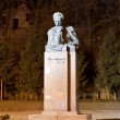 Ivan Franko monument — Stock Photo