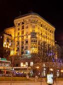 Kijów centrum — Zdjęcie stockowe