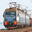 Stock Photo: Freight train on bank of Dnieper