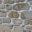 Granite wall - Stock Photo