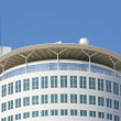 Stock Photo: Round office building
