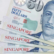 Banknote singapore dollar - Stock Photo