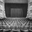 EMPTY AUDITORIUM — Stock Photo #12287451