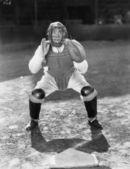 Portrait of catcher — Stock Photo