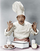 CHEF OF THE FUTURE — 图库照片