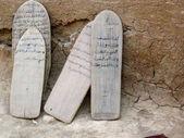 Versos do alcorão — Foto Stock