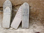 Quran verses — Stock Photo